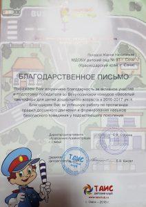 20170215_133052