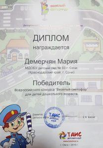 20170215_133100